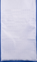 Белый свадебный рушник №32