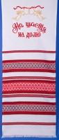 Рушник красный вышитый под ноги №33