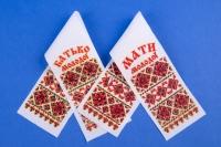 Рушнички-значки для родителей невесты