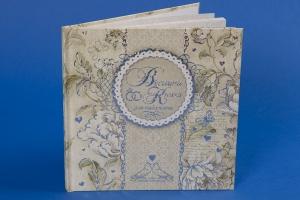 Книга пожеланий на украинском языке №7